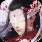 仙战手游1.1.1.1 官方版