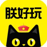 朕好玩app1.0安卓最新版