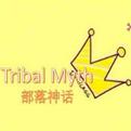 部落神话 v0.2b正式版免费下载