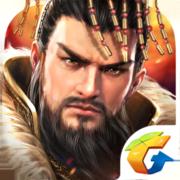 英雄杀冰火战纪无限金币破解版1.2.1 安卓版