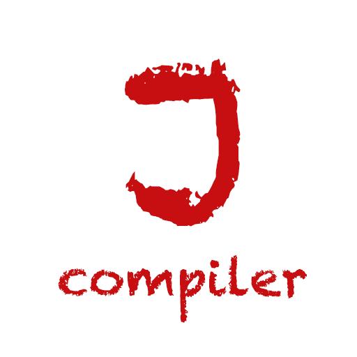 Java编译器app