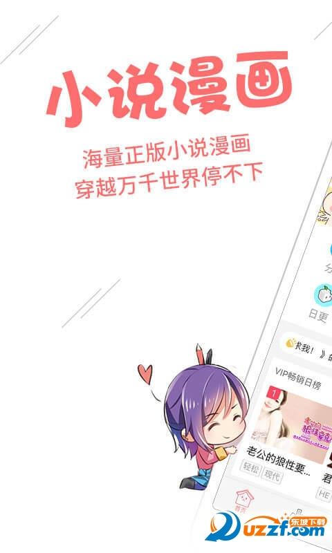 豆腐app(腐女的圈子社区)截图