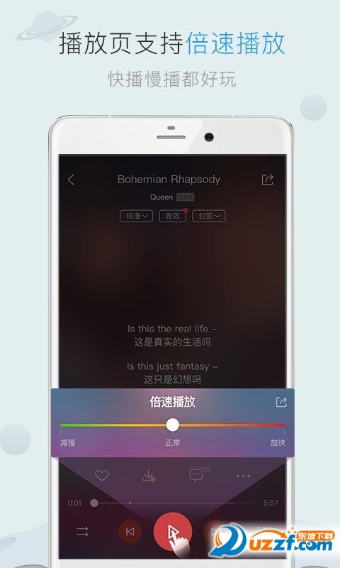 酷狗音乐iPhone版(酷狗音乐播放器)截图