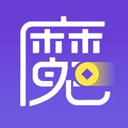 魔法现金app苹果版1.0 官方ios版