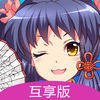 动漫之家ios版2.5.1 苹果版