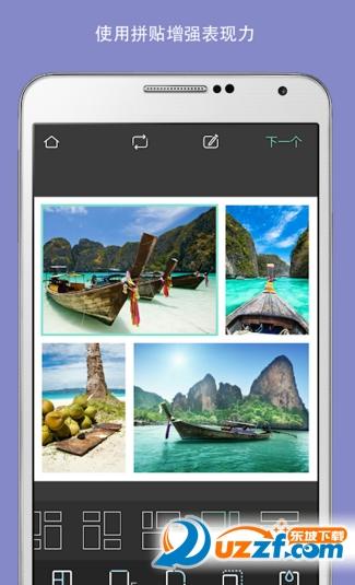 Pixlr照片处理软件截图