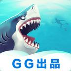 饥饿的鲨鱼盒子最新版2.1.5633安卓版