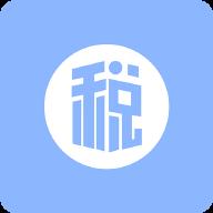 江西省电子税务局手机app