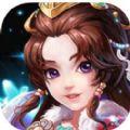 仙界奇�E游��2.0.0 安