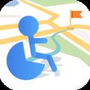 问道无障碍地图1.0.1 安卓版