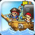 大航海探险物语破解版2.0 修改版