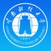 云财(云南财经大学官方app)1.3.1 安卓手机版