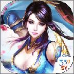 寻仙路游戏5.51.67 官方版