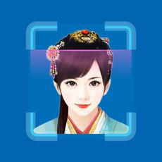 扫脸算命app1.0 最新手机版