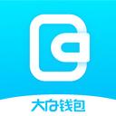 大白钱包app苹果版4.3.0 官方手机版