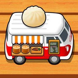 美味流动饺子车手机游戏3.3安卓中文版