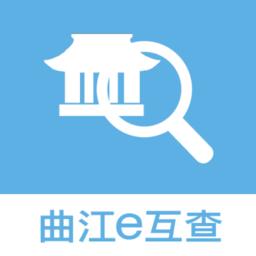 曲江e互查手机app1.0安卓版