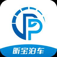 太原市昕宝泊车app1.0.0 车主版