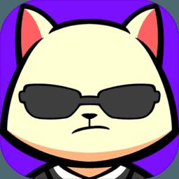 超级喵星人手游1.0.5 安卓版