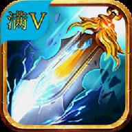天使圣剑手游正式版1.