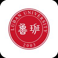 鲁班大学app