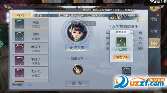 百战苍穹官方版截图