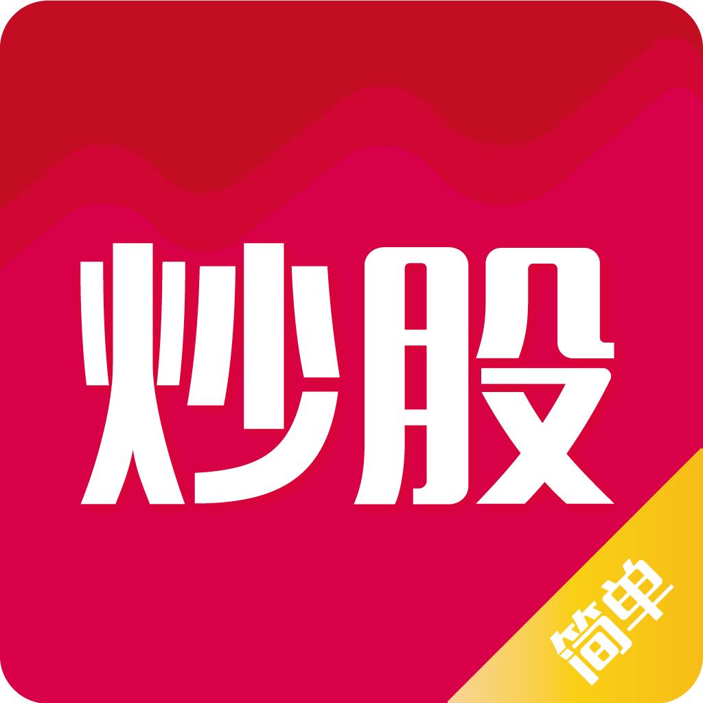 炒股大智慧app