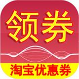领券之家app1.5.0 安卓版