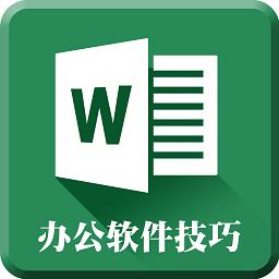 手机word文档编辑器