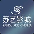 苏艺影城app5.2.1 最新版