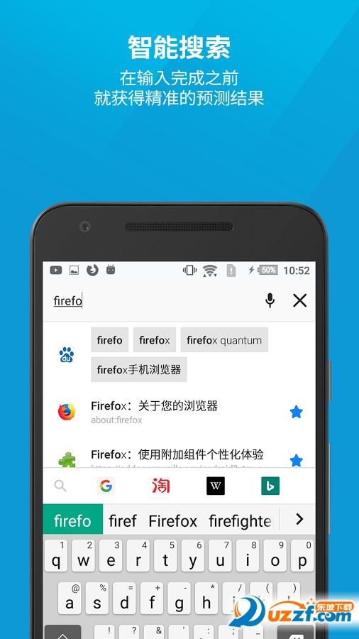 火狐浏览器安卓版截图