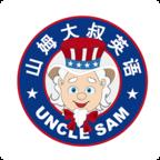 山姆大叔英语电脑版1.0 官方pc版