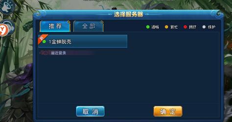 九天江湖手游正式版截图