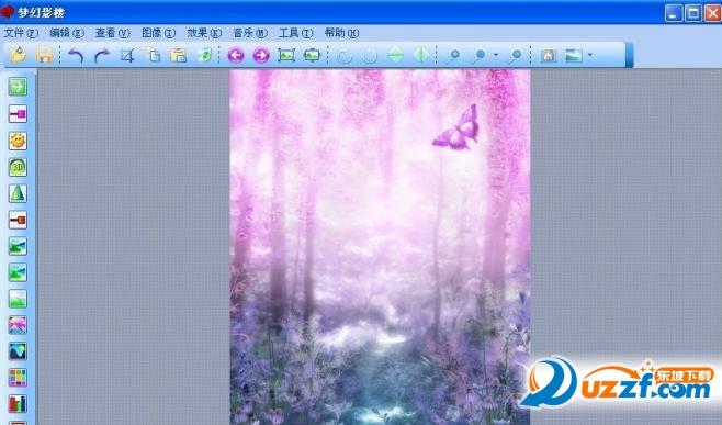 梦幻影楼(照片美化软件)截图1