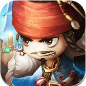海盗奇兵无尽的远征苹果版2.0.0 ios版