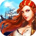 航海纪元官方版1.2.0 ios最新版