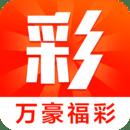 万豪福彩app