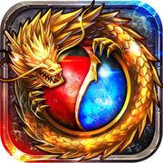 魔龙霸业ios版0.1.6 苹果版