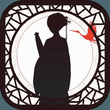 密室逃脱绝境系列3画仙奇缘苹果版1.1 官方iPhone版