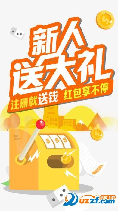 709彩票网平台截图