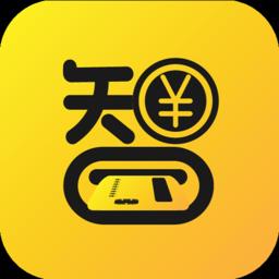 智卡钱包手机app1.0.7安卓版