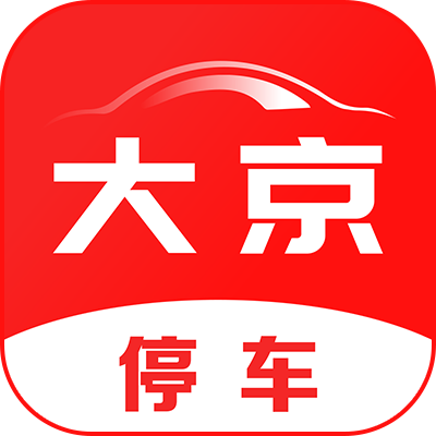 大京停车app1.0.008 安卓手机版