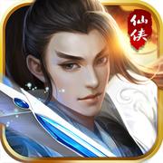 天界奇侠传ios版1.0.4 官方版
