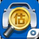 二手爱车估值app1.0.0 安卓版