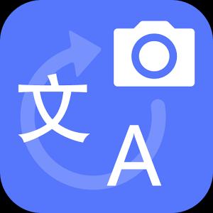 闪电翻译app