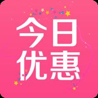 今日优惠app