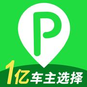 淘车位app车主版7.6 苹果版