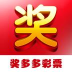 奖多多彩票网app