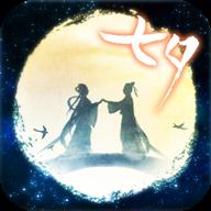 七夕手游汉化版1.0 安卓版