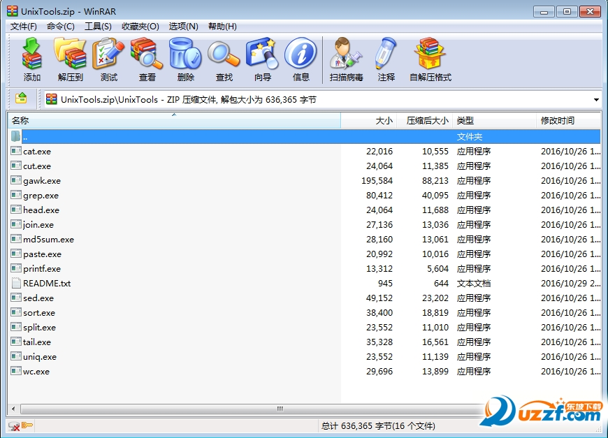 Windows 下可用的 Unix 工具包截图0